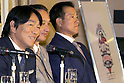 "(L-R) Hideki Matsui, Toru Arai, Tatsunori Hara, DECEMBER 17, 2014 - Baseball : (L to R) Former of New York Yankees Hideki, Matsui Toru Arai president of MORINAGA & CO., LTD and Tatsunori Hara manager of Yomiuri Giants attend the press conference at The Foreign Correspondents' Club of Japan on December 17, 2014 in Tokyo, Japan. The baseball superstars  and Hideki Matsui will attend the ""TOMODACHI Charity Baseball Game"" to encourage children in Tohoku and enhance strong relationship between American and Japanese children through baseball. The event will be held in Tokyo Dome on March 21 2015. (Photo by Rodrigo Reyes Marin/AFLO)"