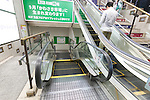 The World's shortest escalator in the basement level of More's Department Store in Kawasaki, on June 14, 2016, Kawasaki, Japan. With only 5 steps carrying passenger up 83.4 cm the escalator, or Petitecalator, was built in 1989 to provide access between More's department store and an underground walkway. The escalator was added to the Guinness Book of Records in 1991. (Photo by Rodrigo Reyes Marin/AFLO)