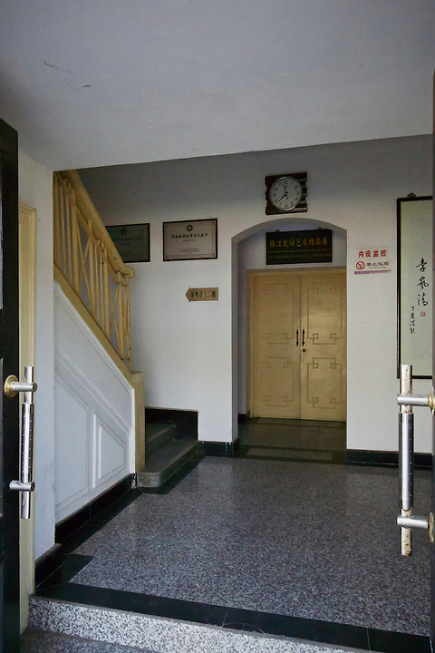 Office Ground Floor Front Entrance, Zhenjiang (Chinkiang).