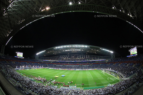 General view, <br /> SEPTEMBER 1, 2016 - Football / Soccer : <br /> FIFA World Cup Russia 2018 Asian Qualifier <br /> Final Round Group B <br /> between Japan 1-2 United Arab Emirates <br /> at Saitama Stadium 2002, Saitama, Japan. <br /> (Photo by YUTAKA/AFLO SPORT)