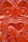 New Zealand, North Island, Wellington, Maori carving at Wellington Museum. Photo copyright Lee Foster. Photo # newzealand125591
