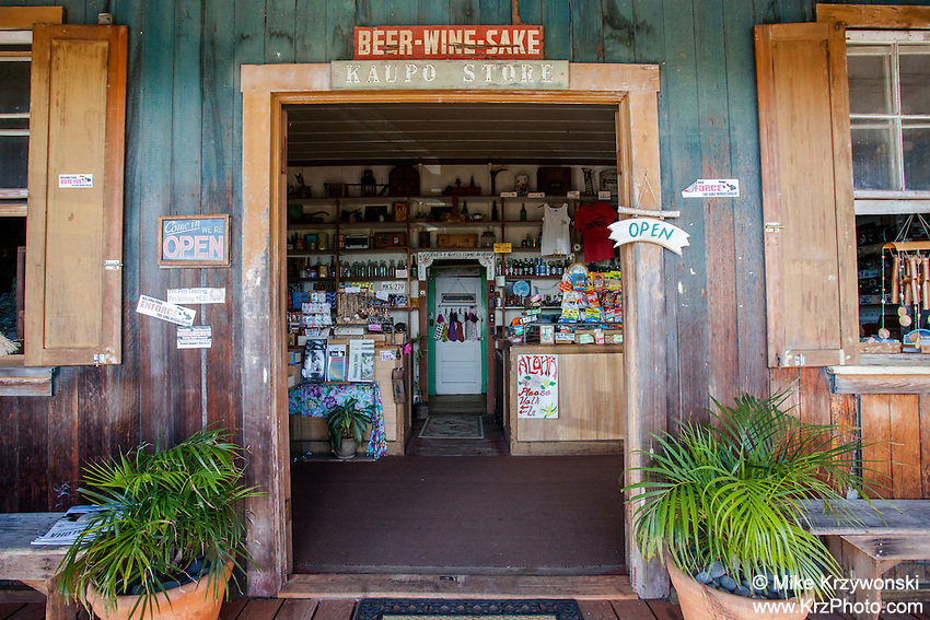 Historic Kaupo General Store front entrance, Kaupo, Maui