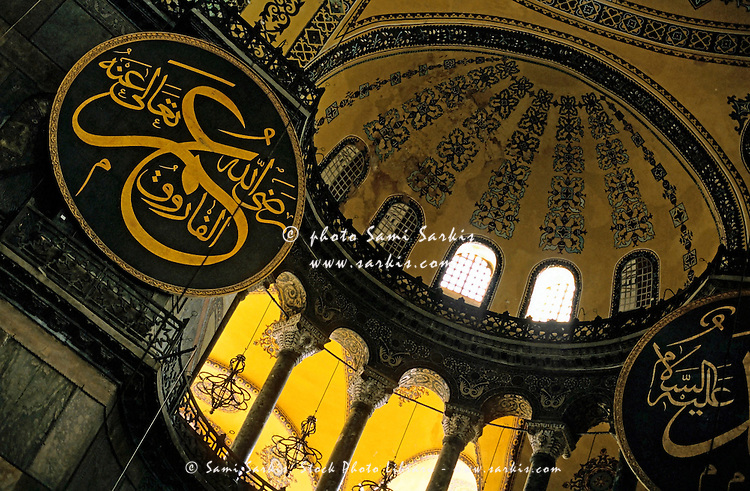 Dome and columns inside Hagia Sophia (once a basilica, then a mosque and now a museum), Istanbul, Turkey.