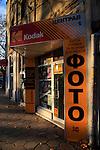 Kodak brand advertising outside camera shop, Plovdiv, Bulgaria, eastern Europe