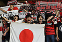 Soccer: FIFA Club World Cup UAE 2017: Wydad Casablanca 2-3 Urawa Reds