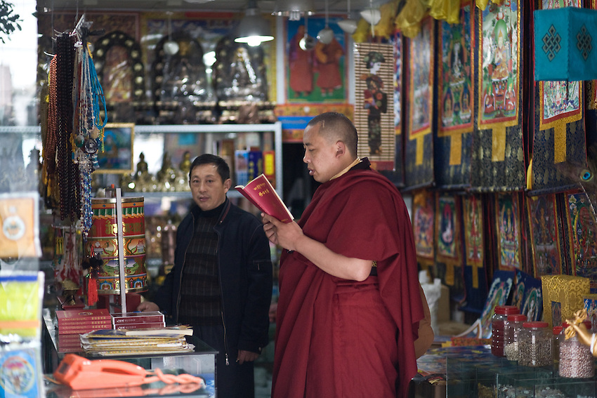 "While the tibetan areas of Sichuan and Gansu have been closed to foreigners by chinese authorities, the tibetan quarter of Chengdu is under monitoring of the police by fear of unrest before the celebrations of march (10th anniversary of the flight of the DL and 28th the official chinese day of ""Liberation"" of tibet)..."