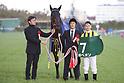 Horse Racing: Chunichi Shinbun Hai