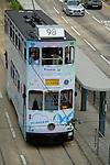Hong Kong, Transport, Bus, MTR, Tram, Taxi, Mini bus, Truck, Car