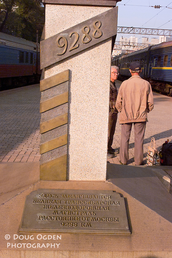 The kilometer marker for the end of the Trans-Siberian Railroad marking 9288 kilometers from Moscow, Vladivostok, Russia