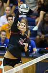 11 September 2015: Stanford's Brittany Howard. The Duke University Devils hosted the Stanford University Cardinal at Cameron Indoor Stadium in Durham, NC in a 2015 NCAA Division I Women's Volleyball contest. Stanford won the match 3-2 (17-25, 25-22, 17-25, 25-23, 10-15).