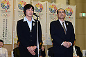 (L to R) Satomi Suzuki, Shojiro Shimoda, FEBRUARY 28, 2013 : Tokyo Olympic and Paralympic Games 2020 bidding committee held the conclusion of a cooperation with a university and Tokyo agreement ceremony .in order to advance the bidding activities of Tokyo Olympic and Paralympic Games 2020. at Tokyo Metropolitan Government Office in Tokyo, Japan. (Photo by Jun Tsukida/AFLO SPORT)