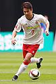 Football/Soccer: Farewell Game for Naoshi Nakamura
