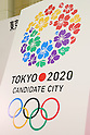 Tokyo Olympic and Paralympic Games 2020 Emblem