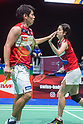 BWF World Badminton Championships 2019