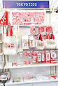 General view, <br /> JULY 28, 2016 : <br /> Press preview of Tokyo 2020 Olympic and Paralympic games <br /> official merchandise shop at Ginza in Tokyo, Japan. <br /> Official merchandise shops will be open for an only limited time at Ginza and Shibuya. <br /> (Photo by AFLO SPORT)
