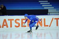 SCHAATSEN: HEERENVEEN: 19-11-2016, IJsstadion Thialf, KNSB trainingswedstrijd, ©foto Martin de Jong