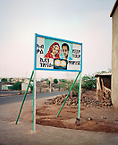 ERITREA, Assab, a cultural billboard advocating staying faithful to your partner