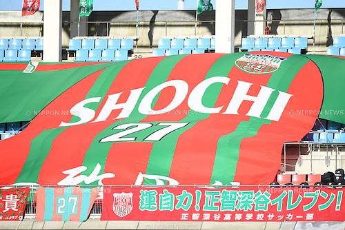 General view, <br /> JANUARY 5, 2017 - Football / Soccer : <br /> 95th All Japan High School Soccer Tournament Quater Final between Shochi Fukaya 1-3 Aomori Yamada<br /> at Kawasaki Todoroki Stadium, Kanagawa, Japan.<br /> (Photo by AFLO SPORT)
