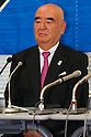 Yoshinobu Suzuki (BFJ),<br /> SEPTEMBER 9, 2013 - Baseball / Softball :<br /> Baseball Federation of Japan executives and Japan Softball Association executives attend the press conference about Baseball and Softball not being selected from the Olympic summer Games in 2020 at  Japan Baseball Center, Sapia Tower in Tokyo, Japan. (Photo by AFLO SPORT)