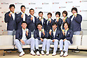 Japan judo team returns from Rio
