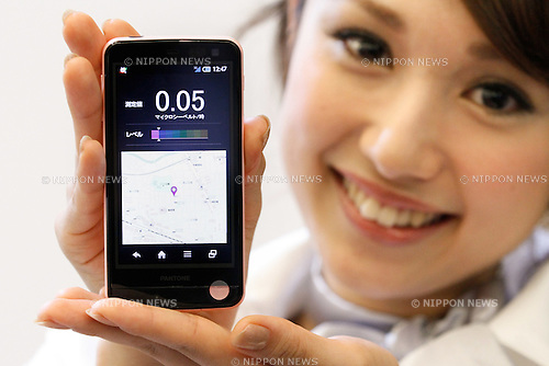 Softbank Corp. unvails the Sharp Pantone 5 107SH, an Android smartphone with a feature of a radiation detector. It is the first mobile phone with built in radiation dectector on Tuesday May 29th, 2012 in Tokyo, Japan. It is expected to be popular with Japanese still concerned about radiation leaking from 2011's Fukushima nuclear disaster. The phone to be carried by Softbank, Japan's third largest mobile service provider also features a 4MP camera and comes in 8 colors. (Photo by AFLO)