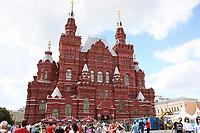 Staatliches Historisches Museum am Roten Platz in Moskau - 20.06.2018: Sightseeing Moskau