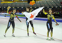 SCHAATSEN: HEERENVEEN: IJsstadion Thialf, 14-02-15, World Single Distances Speed Skating Championships, Team Japan, ©foto Martin de Jong