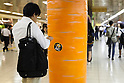 A man takes a picture of a column displaying a giant carrot in the Tokyo Metro passageway in Shinjuku on September 1, 2015, Tokyo, Japan. The Central Union of Agricultural Co-operatives (JA-ZENCHU) is promoting Japanese vegetables with the vegetable columns and a massive 80 meter ''Wall Farmer's Market'' information poster until September 6th. (Photo by Rodrigo Reyes Marin/AFLO)