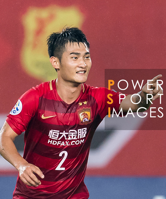 Liao Lisheng of Guangzhou Evergrande FC celebrates during their AFC Champions League 2017 Match Day 1 Group G match between Guangzhou Evergrande FC (CHN) and Eastern SC (HKG) at the Tianhe Stadium on 22 February 2017 in Guangzhou, China. Photo by Victor Fraile / Power Sport Images