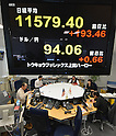 February 25, 2013, Tokyo, Japan - Tokyo stocks are traded in the upper-11,500 range, the highest level since September 29. 2008, during the morning session on the Tokyo Stock Exchange market on Monday, February 25, 2013. The news the government is likely to nominate Asian Development Bank President Haruhiko Kuroda, an advocate of aggressive monetary easing, as its next Bank of Japan governor prompted investors to buy stocks, while the yen depreciated. The news pushed Japanese yen to its lowest since May 2010 of 94.61 yen against the U.S. dollar. (Photo by Natsuki Sakai/AFLO)