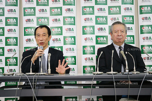 (L to R) <br /> Mitsuru Maruo, <br /> Yoshiki Hoshi, <br /> OCTOBER 29, 2014 - Basketball : <br /> Japan Basketball Association deputy president <br /> Mitsuru Maruo attends a press conference <br /> after a special board meeting in Tokyo, Japan. <br /> (Photo by YUTAKA/AFLO SPORT)