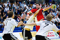 2012 European Handball Championship Qualifying Tournament