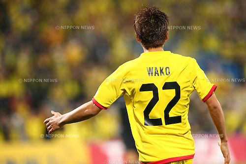 Naoki Wako (Reysol),<br /> MARCH 17, 2015 - Football / Soccer : <br /> AFC Champions League Group E <br /> match between Kashiwa Reysol 2-1 Shandong Luneng FC <br /> at Hitachi Kashiwa Stadium, Chiba, Japan.<br /> (Photo by AFLO SPORT)
