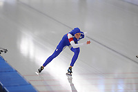 SCHAATSEN: BERLIJN: Sportforum Berlin, 07-12-2014, ISU World Cup, Heather Richardson (USA), ©foto Martin de Jong