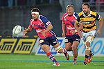 ITM Cup Final Taranki v Tasman Makos, Yarrow Stadium, New Plymouth, 25th October 2014.