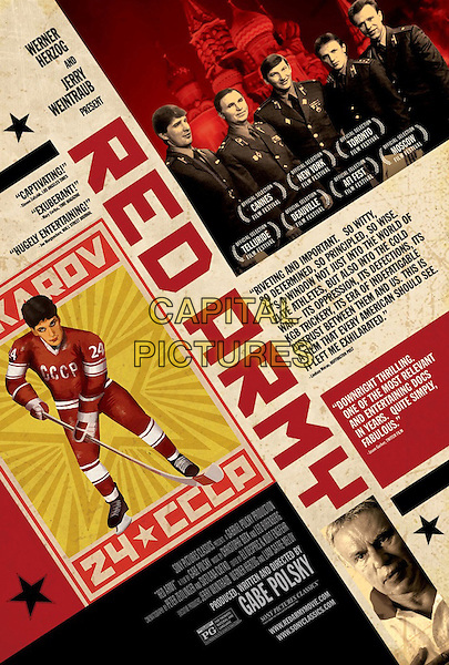 POSTER ART<br /> in Red Army (2014) <br /> *Filmstill - Editorial Use Only*<br /> CAP/FB<br /> Image supplied by Capital Pictures
