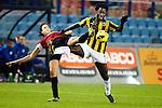 Nederland, Arnhem, 16 december  2012.Eredivisie.Seizoen 2012/2013.Vitesse-RKC.Wilfried Bony van Vitesse in duel om de bal met Nourdin Boukhari van RKC