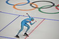 OLYMPIC GAMES: PYEONGCHANG: 19-02-2018, Gangneung Oval, Long Track, 500m Men, Artyom Krikunov (KAZ), ©photo Martin de Jong