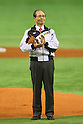 Sadaharu Oh, <br /> NOVEMBER 14, 2014 - Baseball : <br /> 2014 All Star Series Game 2 <br /> between Japan and MLB All Stars <br /> at Tokyo Dome in Tokyo, Japan. <br /> (Photo by YUTAKA/AFLO SPORT)[1040]