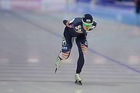SCHAATSEN: HEERENVEEN: IJsstadion Thialf, 16-11-2012, Essent ISU World Cup, Season 2012-2013, Ladies 3000 meter Division B, Do-Yeong Park (KOR), ©foto Martin de Jong