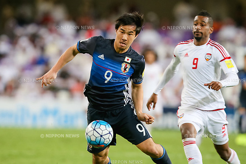 Shinji Okazaki (JPN), MARCH 23, 2017 - Football / Soccer : Shinji Okazaki of Japan during the FIFA World Cup Russia 2018 Asian Qualifier Group B match between United Arab Emirates and Japan at Hazza Bin Zayed Stadium in Al Ain, United Arab Emirates. (Photo by AFLO)