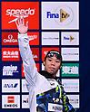 FINA Swimming World Cup Tokyo