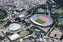 Tokyo Olympic Stadium: Tokyo, Japan: Aerial view of proposed venue for the 2020 Summer Olympic Games. (Photo by AFLO)