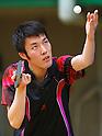 Table Tennis : 2016 FID Japan Championship