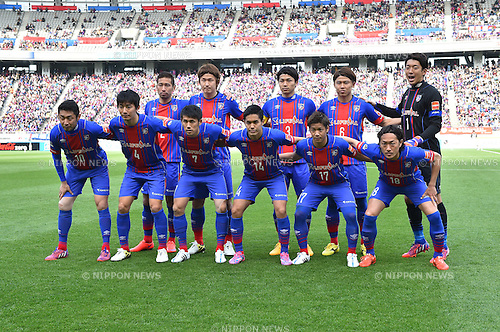 FCFC Tokyo team group line-up, APRIL 18, 2015 - Football /Soccer : 2015 J1 League 1st stage match between F.C. Tokyo 1-2 Sanfrecce Hiroshima at Ajinomoto Stadium in Tokyo, Japan. (Photo by AFLO)