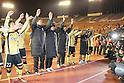 Kyoto Sanga F.C. team group, DECEMBER 29, 2011 - Football / Soccer : Kyoto Sanga F.C. players acknowledge fans after winning the 91st Emperor's Cup semifinal match between Yokohama F Marinos 2-4 Kyoto Sanga F.C. at National Stadium in Tokyo, Japan. (Photo by Hiroyuki Sato/AFLO)