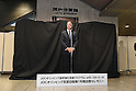 Tim Brett, <br /> JANUARY 8, 2016 : Japanese Olympic Committee (JOC) and their Official Partner Coca-Cola Japan hold a media conference at Tokyo Metropolitan Gymnasium in Tokyo, Japan. Coca-Cola Japan implemented the donation program for they set the first funding machine at Tokyo Metropolitan Gymnasium. (Photo by AFLO SPORT)