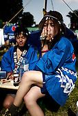 WSJ2007World Scout Jamboree 2007, Dr pepper, japanska kläder, vatten flaska