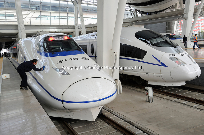 Beijing-Tianjin CRH (China Railway High-Speed) bullet train. .15 Mar 2009