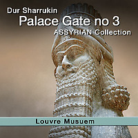 Assyrian Korsabad Palace Gate 3 Dur Sharrukin Relief Sculptures - Louvre - White